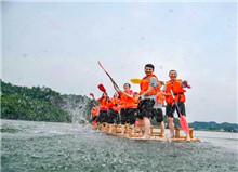 长沙团建活动项目-竹筏争渡